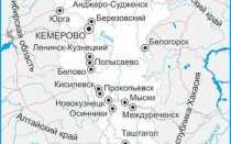 Рыбалка в Кемеровской области: места и особенности