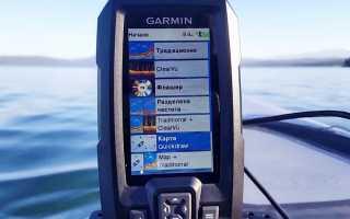 Эхолоты Garmin: обзор, отзывы и использование