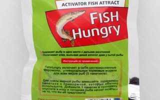 Активатор клёва Fish Hungry – описание