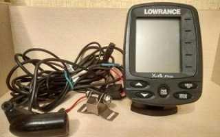 Эхолоты Lowrance X-4 Pro: обзор, отзывы и использование