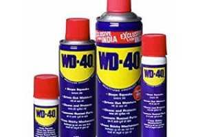 Использование смазки WD-40 на рыбалке